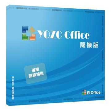 YOZO Office 2012 (隨機版-1PC)